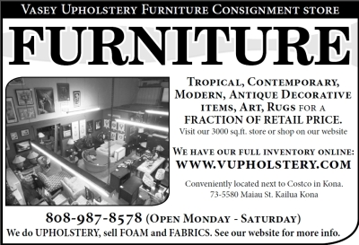 Vasey Upholstery Furniture Consignment store. Furniture, Art, Decorative items. Tropical, Contemporary, Modern, Antique. Full inventory online.